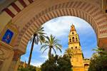 Stock photo of the bell tower, Torre del Alminar, of the Mezquita (Cathedral-Mosque) seen from the entrance to the cathedral, City of Cordoba, UNESCO World Heritage Site, Province of Cordoba, Andalusia (Andalucia), Spain, Europe.