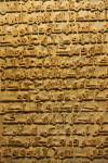 Inscripted tablet in Museo de San Clemente in Mezquita (Cathedral-Mosque) City of Cordoba