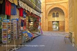 Corral del Carbon entrance City of Granada Province of Granada Andalusia Spain
