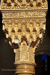 Intricate carvings column northern portico Court of the Long Pond La Alhambra Granada