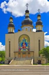 Holy Trinity Ukrainian Orthodox Metropolitan Cathedral Blue Sky City Of Winnipeg Manitoba Canada