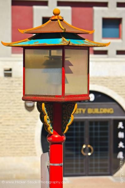 Stock photo of Street Lamp Chinatown Winnipeg Manitoba