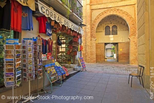 Stock photo of Corral del Carbon entrance City of Granada Province of Granada Andalusia Spain