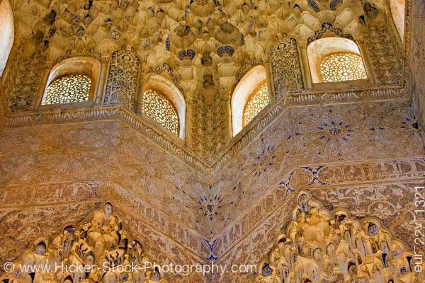 Stock photo of Intricate carvings in Hall of the Abencerrajes Royal House La Alhambra City of Granada Andalusia