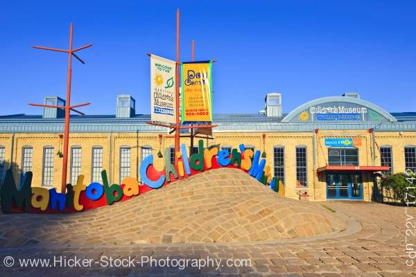 Stock photo of Entrance Manitoba Children's Museum The Forks a National Historic Site City of Winnipeg Manitoba
