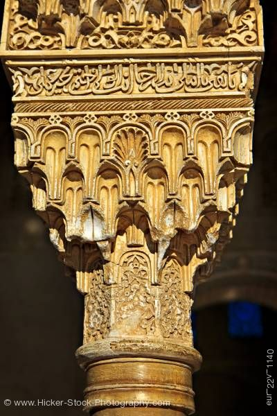 Stock photo of Intricate carvings column northern portico Court of the Long Pond La Alhambra Granada