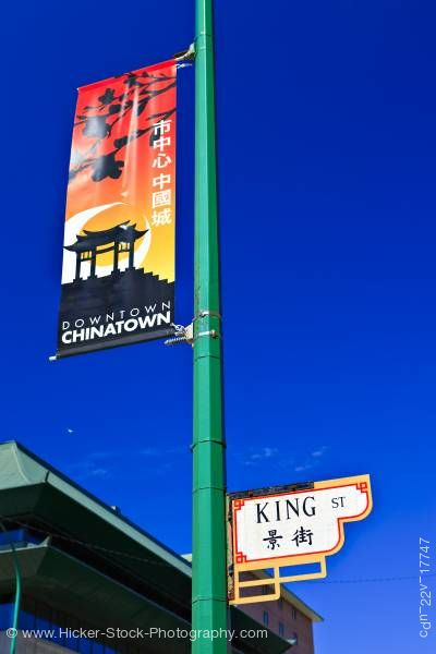 Stock photo of Banner and Street Sign in Chinatown in the City of Winnipeg in Manitoba Canada Blue Sky