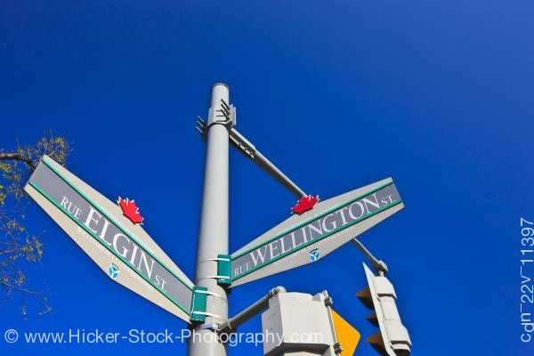 Stock photo of Street sign for the Rue Elgin and Rue Wellington in Ottawa Ontario