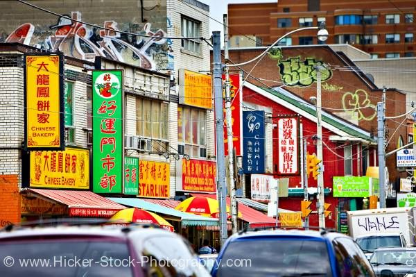 Stock photo of Chinatown Street Signs Toronto Ontario Canada