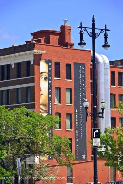 Stock photo of Ukrainian Cultural Centre Building in Exchange District City of Winnipeg Manitoba Canada